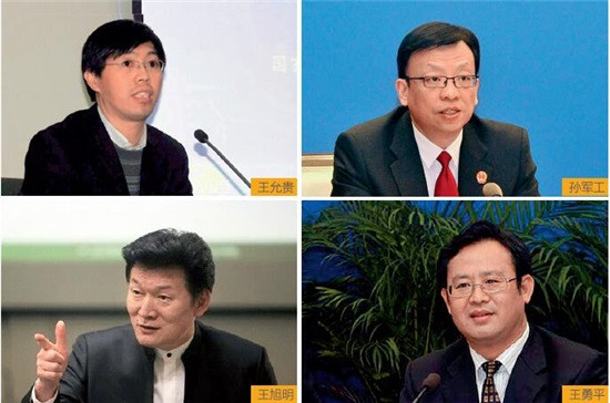 《国家经济周刊》 记者 徐豪 | 北京报导