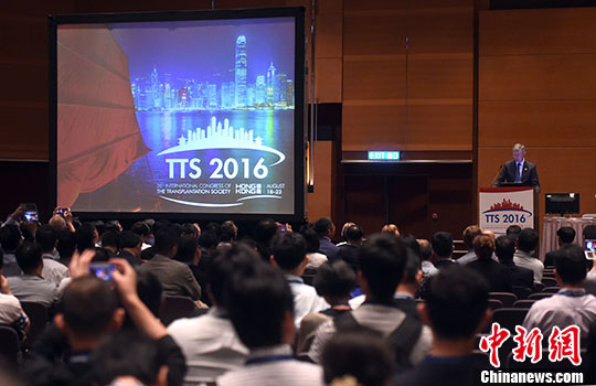 """8月18日,""""国际器官移植协会(TTS)香港大会""""中国专场会议在香港会展中心举行。 中新社记者 张宇 摄"""