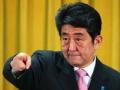 日本欲在钓鱼岛周边部署导弹 剑指中国