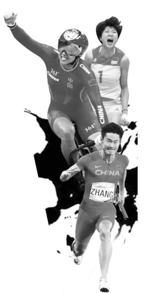 本届奥运会,国家代表团最后以26枚金牌、18枚银牌、26枚铜牌,位居奖牌榜第三。只管比前四届奥运取得的金牌数目都要少,但此次咱们在多个范畴完成了打破:咱们既有自行车、跆拳道的亮光,也有田径、女排的稳步前行。四年后的东京奥运,咱们等待更多的打破。