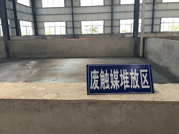 被倾倒河南含汞危废运抵上海公司:业务员如中贵州瞻彼淇奥建筑设计隐患图片