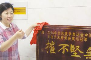 河南省市縣各級領導看望慰問朱婷父母