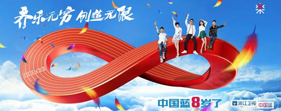 八键琴乐谱儿童两只老虎-搜狐娱乐讯 由亚丽、沈涛、长庚、费费等人出演的浙江卫视中国蓝八周