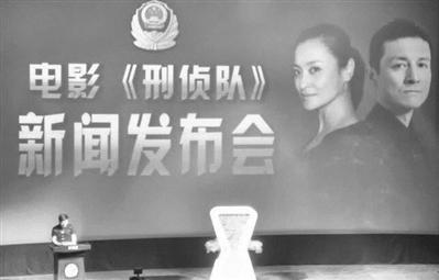 以晋江刑警为原型 电影《刑侦队》昨首映