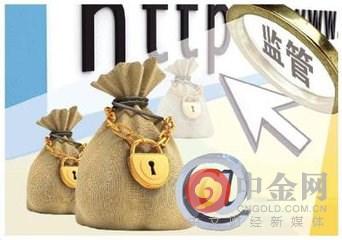 北京市开展非法集资与互联网金融专项整治(组图)
