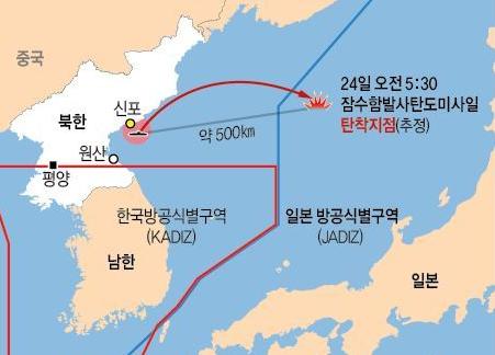 朝鲜24日凌晨发射潜射弹道导弹的轨迹(网页截图)