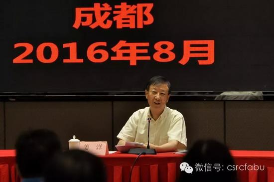 证监会姜洋:证监系统要对意识形态工作实行问