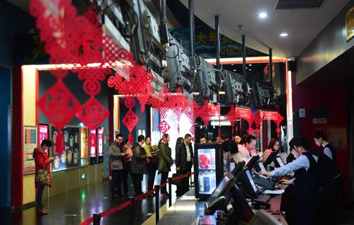 资料图:2016年2月17日,观众在北京一家电影院排队购票。