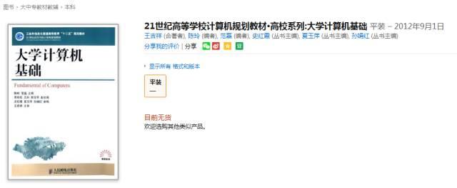 《待业领导与工作计划》第一作者为刘清澈,第二作者为陈玲,第三作者为王不祥。