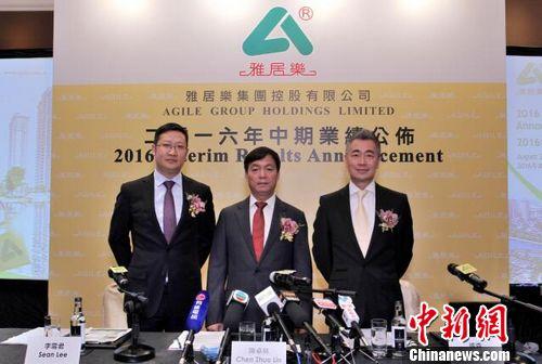集团主席兼总裁陈卓林中及管理层出席2016年中期业绩发布会