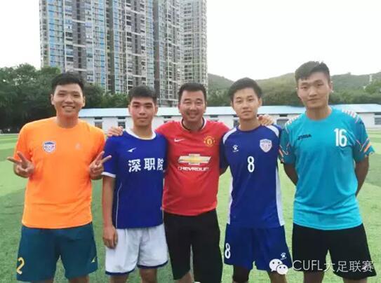 大足联赛高职组总决赛专访:从教21年的廖培教练