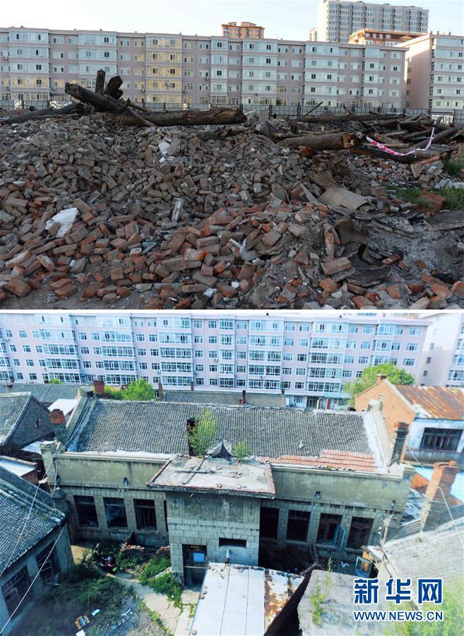 上图:图为被损毁的刘亚楼旧居(8月25日摄,新华社记者 王凯); 下图:图为被损毁前的刘亚楼旧居(资料照片)。 新华社发