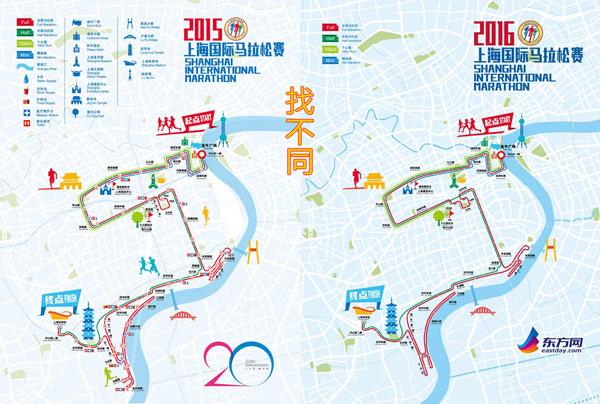 2016上海马拉松10月30日开幕 8月29日开始报名