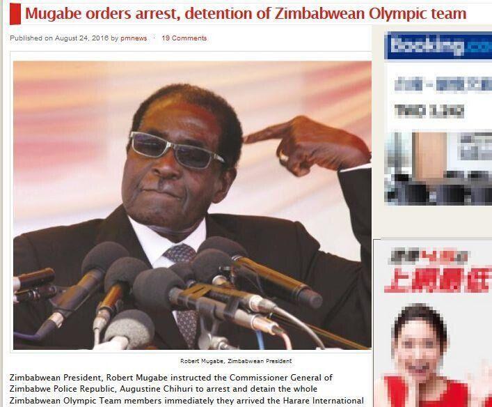原标题:津巴布韦总统因奥运会没能得奖牌下令逮捕代表团