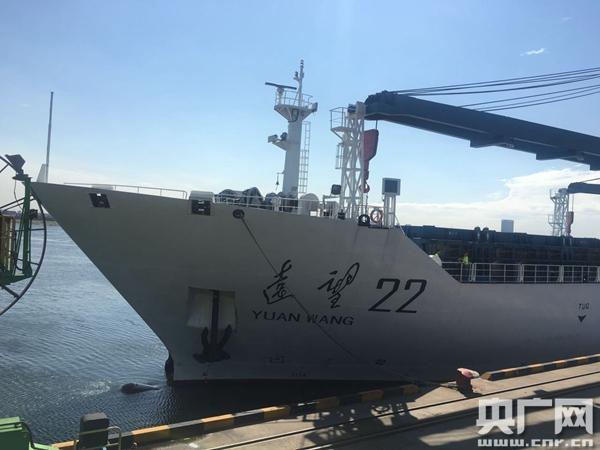 天津港口的远望22号(央广网记者张棉棉 摄)