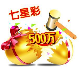 """据检索,我省中出的这1注500万彩民,为一位a彩民手机投注""""大奖竞赛""""利用在线初中上海市图片"""