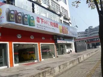 埃尼纳米(上海高德士)润滑油助力