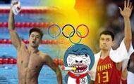 [搞笑]里约奥运最全鲜肉指南