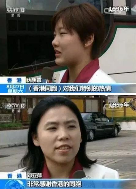 这是当年的伏明霞和邓亚萍,由于时间久远,小编只找到这么两张照片
