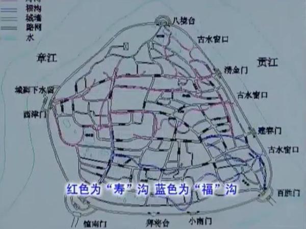 """赣州市城乡计划描绘研讨院院长韩顶峰:""""福""""""""寿""""两沟的营建是根据赣州独有的阵势、地形和独有的大街格式造成。"""