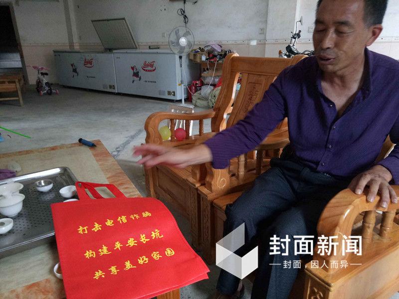 珊屏村长向封面新闻记者介绍情况。