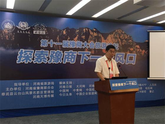 河南省旅行局副局长张凤有