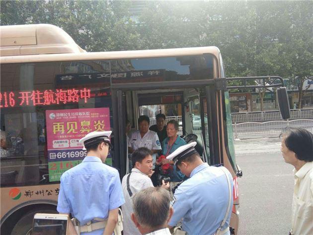 郑州老太公交车上丢金戒指,如果求全车人搜身,你咋看?