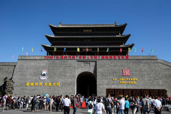 """2016""""影像的力量""""中国(大同)国际摄影文化展在大同北城墙中国雕塑博物馆开幕"""