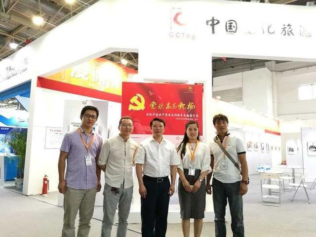 中国文化旅游摄影协会人员合影