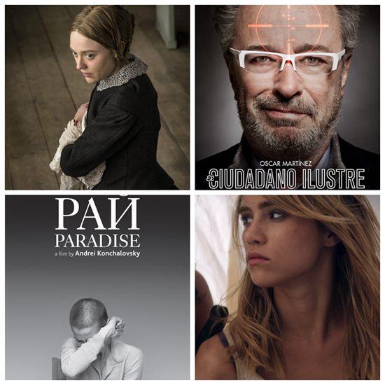 《杰出公民》、《战争之外》、《悍女》、《劣质品》等片均将亮相威尼斯