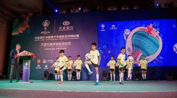 中国青少年国际足球锦标赛 四川赛区16队进决赛
