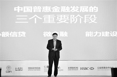 宜信公司创始人、CEO 唐宁