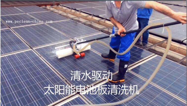 组图 ,太阳能电池板清洗机,超声波清洗机原理图解,800公斤高压图片