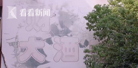 """涉事的财苑大酒店位于朱家角景区边上,为私人承包,主要接待游客团队餐以及当地人的酒席,生意非常好。29日,记者在酒店现场看到,今年5月12日的监督检查结果还是""""笑脸""""。"""