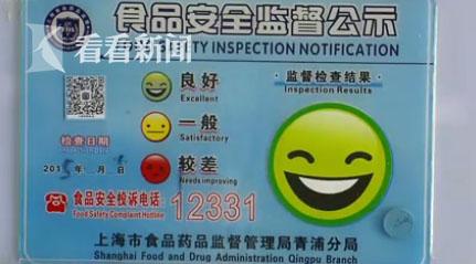 目前,青浦区市场监督管理局已介入调查。另据了解,财苑大酒店持有餐饮服务许可证,但有效期是2013年6月24日至今年6月23日,也就是说,餐饮服务许可证已经过期。