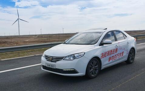 爆款SUV荣威RX5 将携上汽荣威家族抵蓉城高清图片