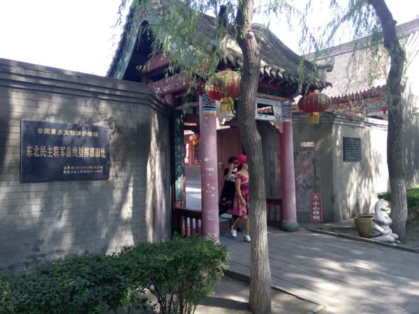 第四野战军留念馆。