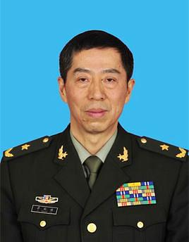 李尚福中将。