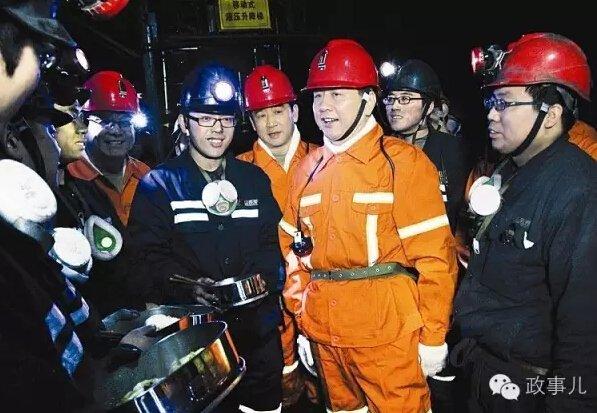 """他履新之时,正值煤炭市场""""转向"""",煤价一路走低。""""一煤独大""""的山西经济,遭遇重创。"""