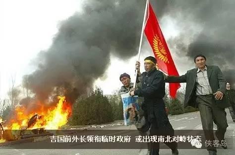 【解局】国家使馆中亚遇袭,谁是暗地胁从?