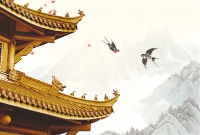 中式建筑美学蔚成风气(图)