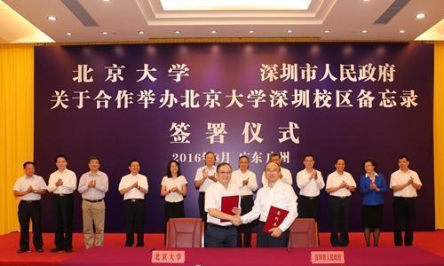 深圳市当局与北京大学在广州签订备忘录。图为签订典礼现场。