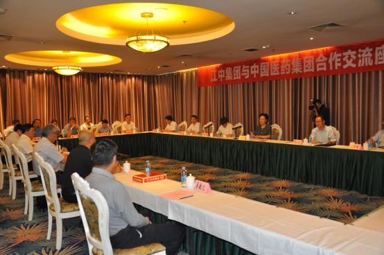 国资委与江西省政府高位推动打造央地企业合作标杆