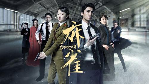 9月观剧:李易峰赵丽颖变特工 中国式情感剧回归