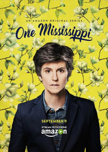 《密西西比》(One Mississippi): 少有的温情喜剧带给你别样的体验