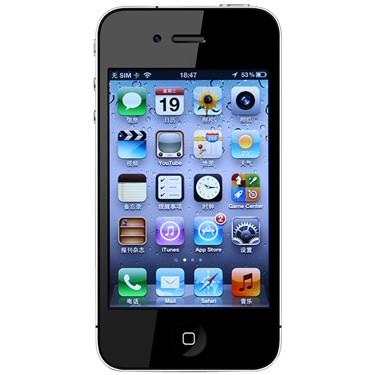 硬件配置方面,苹果iphone4s采用了一颗主频为800mhz的a5双核处理器,从