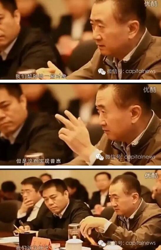 最年轻县长和中国首富过招,亮了