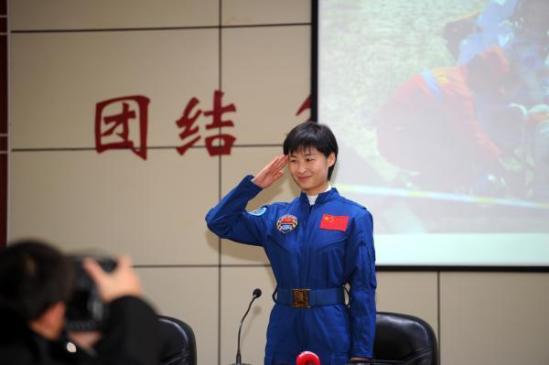 宣化鑫光大刘洋36分_航天员刘洋兼职全国妇联副主席 自述对妇联的感情由来