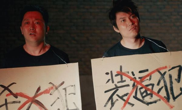 周安信天之大谱子-搜狐娱乐讯 《若是如此》是由搜狐视频独家引进国际艾美奖《What If》