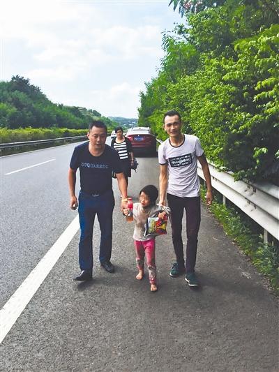 李先生(左)和谭先生帮助小女孩。